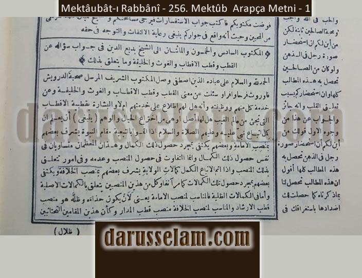Mektubat-ı Rabbani 256. Mektub Arapça 1