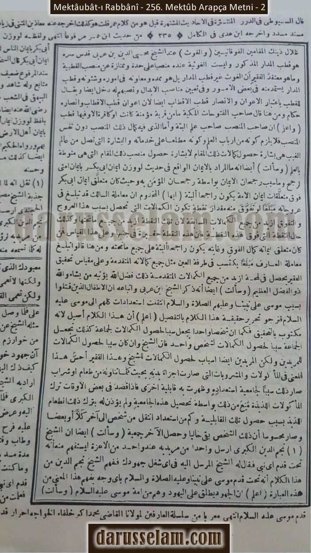 Mektubat-ı Rabbani 256. Mektub Arapça 2