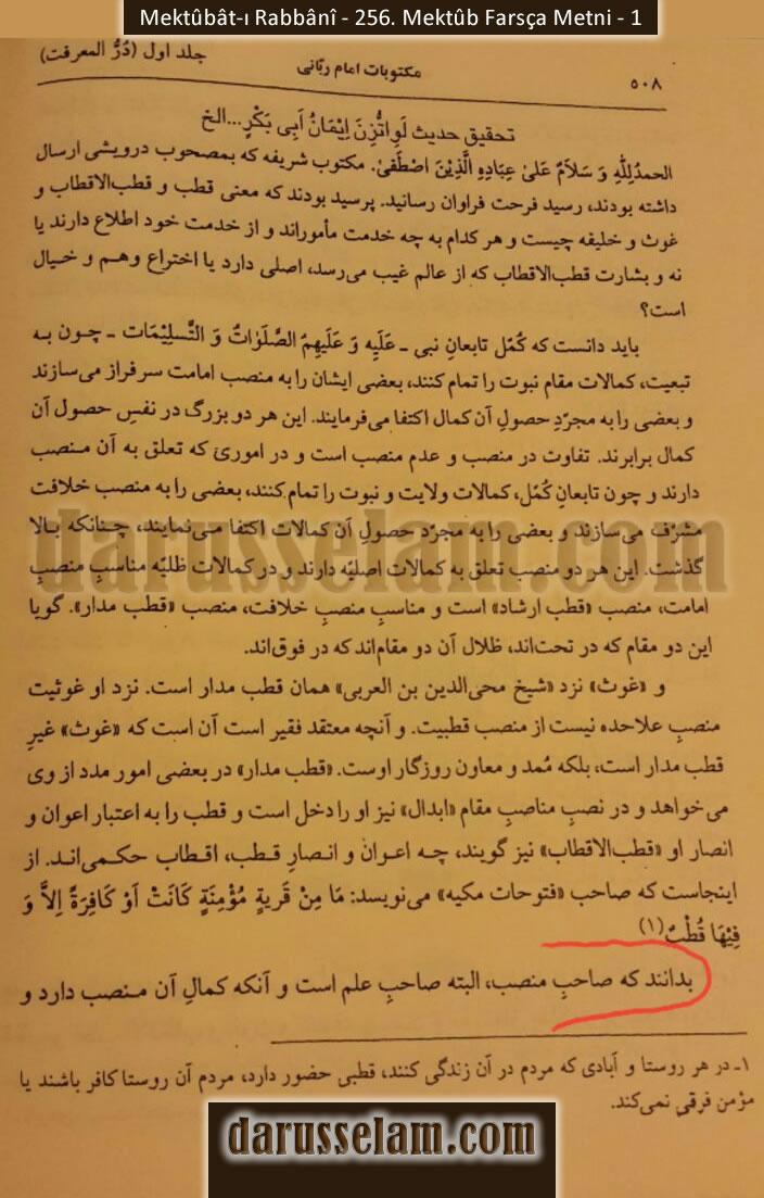 Mektubat-ı Rabbani 256. Mektub Farsçası - 1