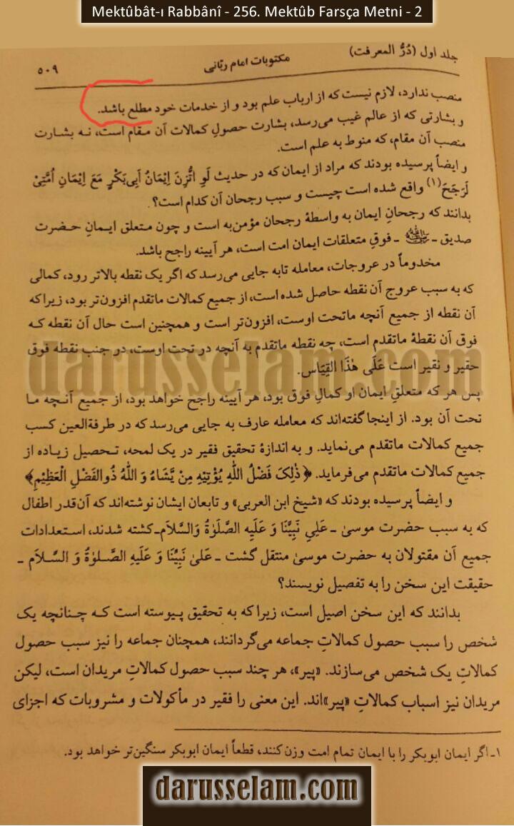 Mektubat-ı Rabbani 256. Mektub Farsçası - 2