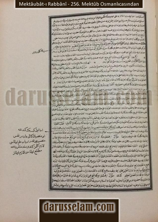 Mektubat-ı Rabbani 256. Mektub Osmanlıcası