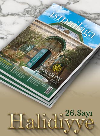 İsmailağa Dergisi - Reklam